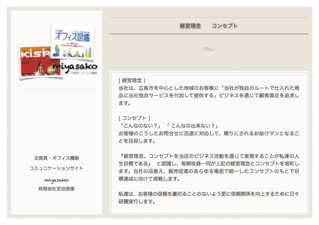 miyasako_prof