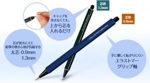 pencilsharp_img01