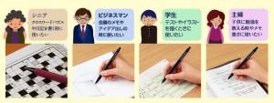 pencilsharp_img02